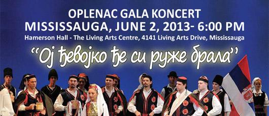 Oplenac Concert 2013