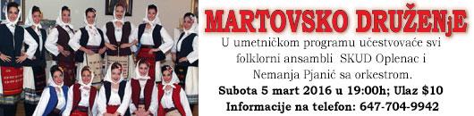 Martovska Zabava 2016