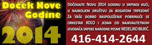 Nova Godina 2014
