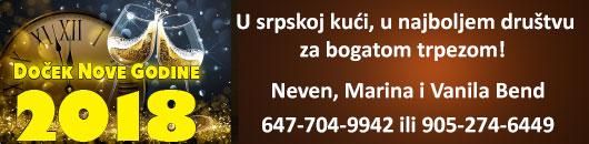 Docek Nove 2018