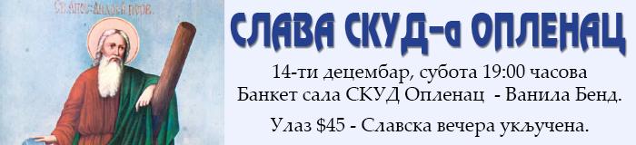 Slava SCA Opleanc