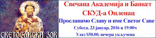 Svetosavski Zov 2016