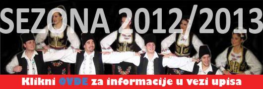 Upis 2012/2013