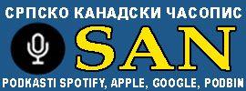 SAN Srpsko Kanadski Casopis